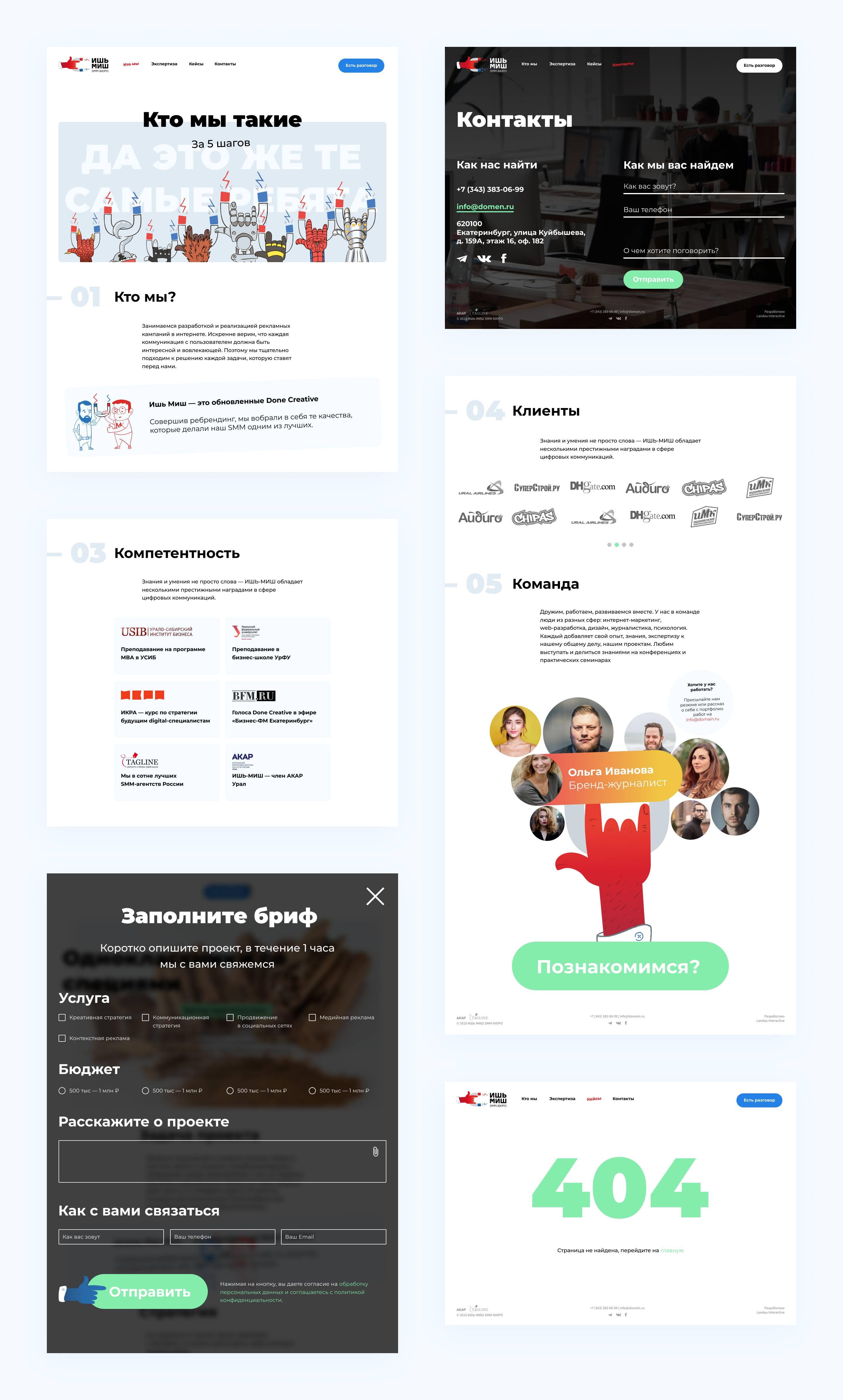 Ish Mish website design