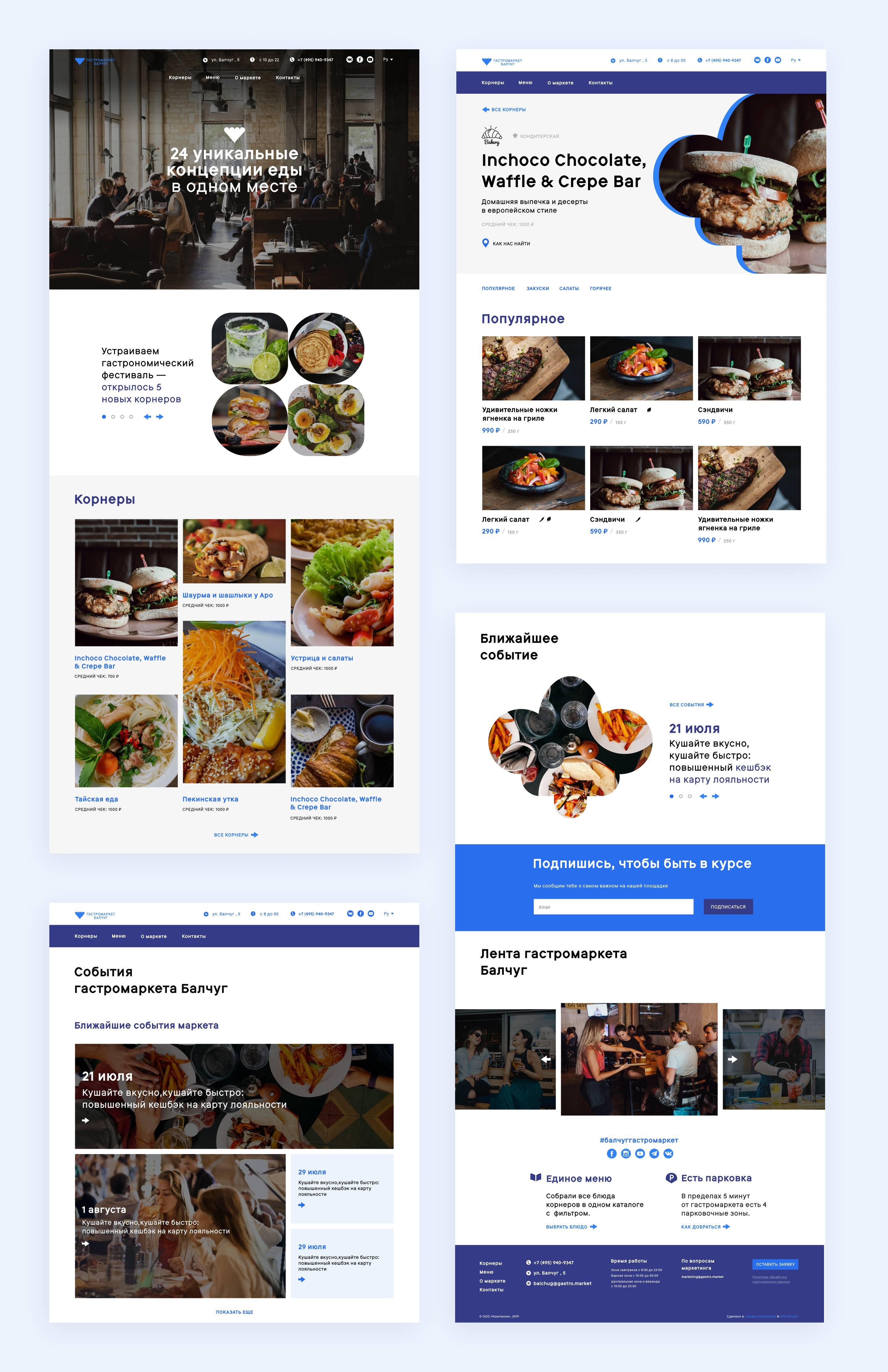 Website design for the grocery store