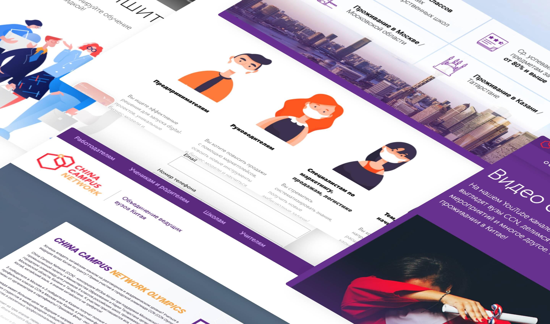 Development and design support
