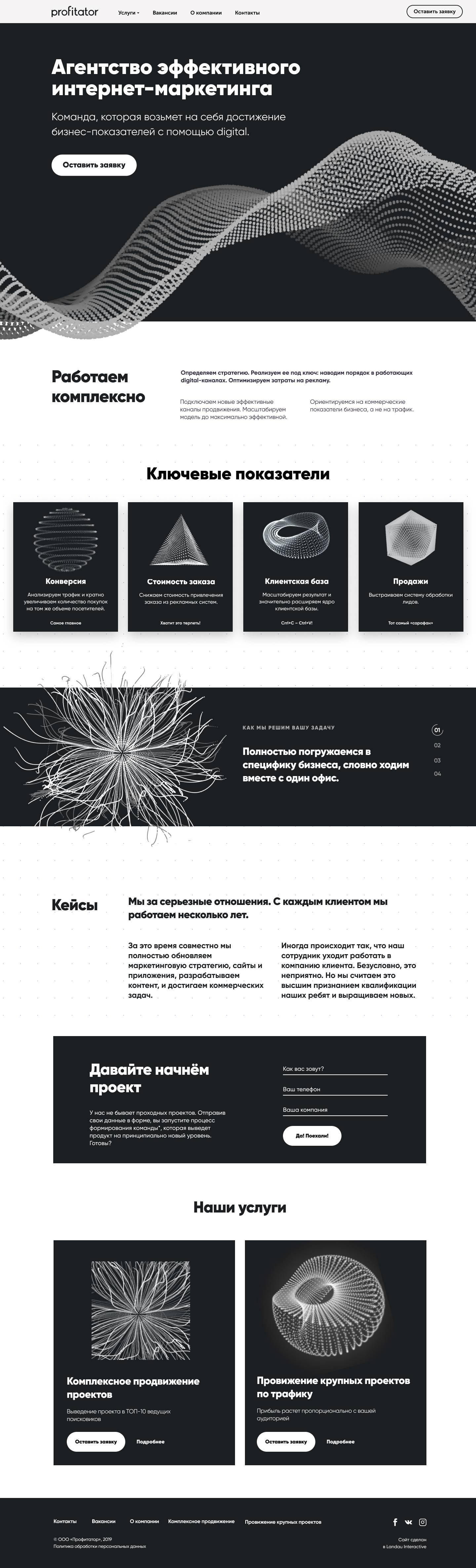 Professional website design - Profitator