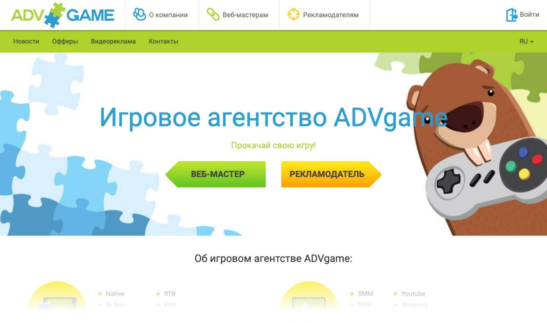 Platform for promoting online games
