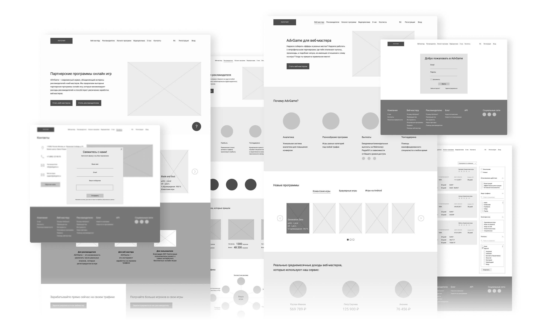 Prototyping - ADVGame