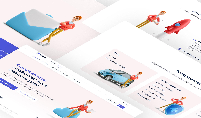 EL-Market website design